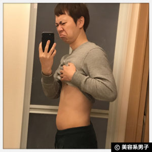 【正月太り】アメリカ人気No.1ダイエットサプリメント【体験開始】