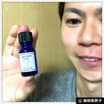 【安眠・快眠】GAIAエッセンシャルオイルで冬の睡眠改善(アロマ)