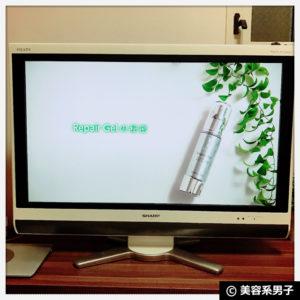 【皮膚科医92.9%継続意向】美容液「リペアジェル」【体験開始】
