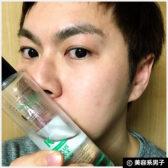 【体験終了】ドクターズコスメ『ビタK レッドXトナー』赤ら顔-口コミ