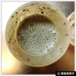【酵素よりも】チアシード3倍 乳酸菌×竹炭+VCスムージーが良さげ