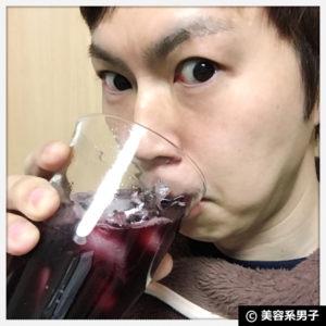 【アンチエイジング】話題のポリフェノール5倍有機アロニア100%果汁