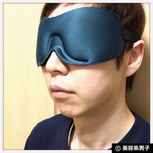 【人気上昇中!】睡眠の質を上げる『LALA 3Dアイマスク』快眠グッズ