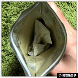 【花粉症】『甜茶』の効果的な飲み方と美容効果-口コミ/村田園