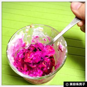 【アンチエイジング】アサイーを超えた美容効果『ピタヤ』レシピ