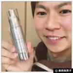 【HvO世界大賞受賞!】国が唯一認めた保湿力のリペアジェル-美容液