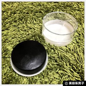 【TINTAUNITA】肌をいたわるアロマティックソープ(洗顔)-口コミ