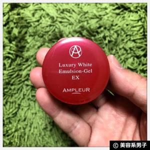【モンドセレクション最高金賞】アンプルール美白トライアル体験開始