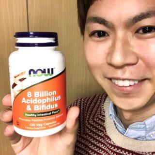 【80億個の善玉菌サプリメント】2ヶ月体験と+5週間後の変化-now社