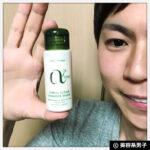 【天然サンゴx酵素洗顔】アルファピニ28 パウダーウォッシュ-口コミ