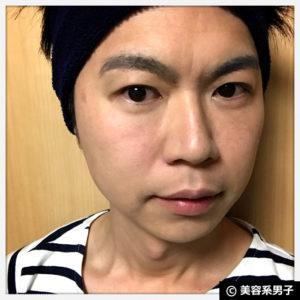 【日焼け止め】KOSE米肌-MAIHADA-澄肌CCクリームの男性への効果