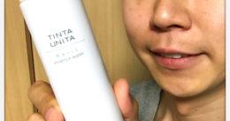 【体験終了】TINTAUNITAエッセンスウォーター(化粧水)-口コミ