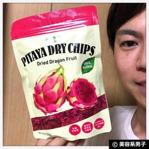 【アンチエイジング】ドラゴンフルーツチップス(ピタヤ)の美容効果