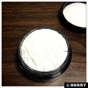 【歯磨き】卵殻アパタイト配合 Dr.オーラル ホワイトニングパウダー