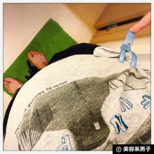 【ダイエット】腹筋を割るドクターエア「EMSエクサパッド」体験開始