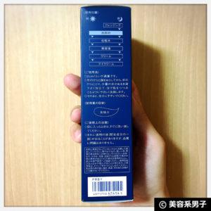 【洗顔/スキンケア】KOSE 米肌-MAIHADA-肌潤洗顔クリーム-口コミ