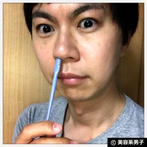 【身だしなみ】クルッと回す鼻毛ケア用カミソリ『鼻スカット』口コミ