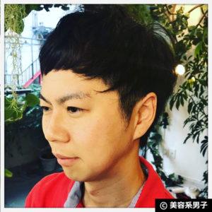 【完全個室】薄毛が目立たない髪型が相談しやすいヘアサロン(メンズ)
