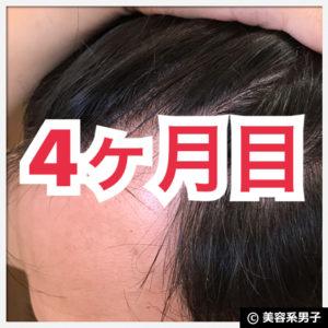 image-6738
