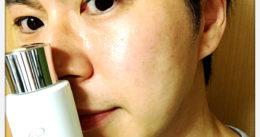 【体験終了】プリマルーチェ ウルチメイトローションカクテル-口コミ