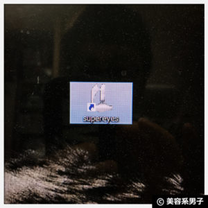 【閲覧注意】アラフォー男子のお肌のキメを電子顕微鏡でチェック!