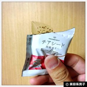 【ダイエット】新感覚スーパーフード『チアシード蒟蒻ゼリー』口コミ