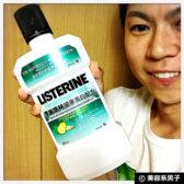 【日本未発売】歯を白くする『リステリン ホワイトニング』の注意点