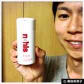 【天然パパイン配合酵素洗顔パウダー】ナールスフォーム-口コミ