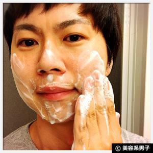 【特許技術】天然パパイン配合酵素洗顔パウダー『ナールスフォーム』