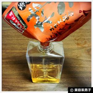 【ランキング1位】柿渋 ボディソープ 加齢臭対策の効果-口コミ