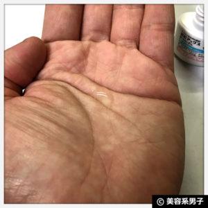 【ニキビ予防/治療薬】新薬 ゼビアックス ローション2% 効果と塗り方