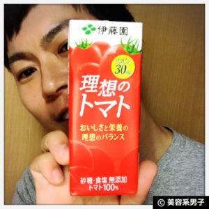 【美肌・アンチエイジング】毎日のトマトジュースを安く続ける方法