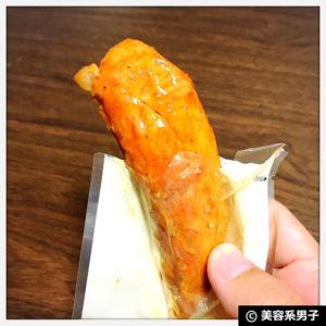 【ダイエット】プロにも人気『丸善ささみバー』4味を食べ比べてみる