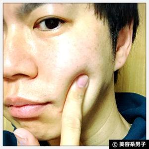 【保湿化粧水&保湿乳液】専科シルキーモイスチャーシリーズ-口コミ