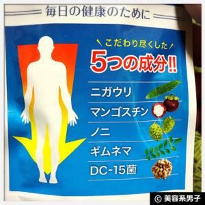 【売れてます!】毎日の健康のためにツルレイシ(ゴーヤ)サプリメント