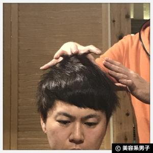 【プロに学ぶ!】薄毛に見えない髪型とワックスの選び方・使い方