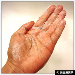 【これは良い!】オパシー ニキビを防ぐやさしい石鹸 日本製-口コミ