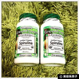 【消化吸収率95%】スーパーフード『スピルリナ』サプリメントの効能
