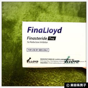 【AGA対策】プロペシア ジェネリック フィナロイド1mg【体験開始】