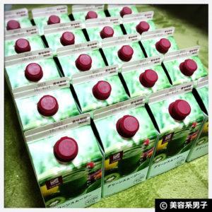 【通販】ナチュラルローソン グリーンスムージーをお得に買う方法