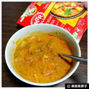 【食べるダイエット】MTR野菜&フルーツカレー時短アレンジレシピ
