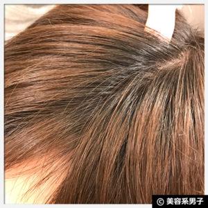 【頭皮に優しい白髪染め】バイタリズム カラートリートメント kulo