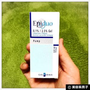 【ニキビ治療】抗菌&ピーリング作用『エピデュオゲル』の注意点01