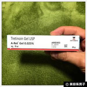 【シミ消し・ニキビ跡】トレチノイン AretGel 0.025%【体験開始】01