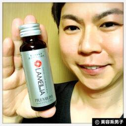 【リピート率96.5%】飲むエイジングケア ラメリアプレミアム 効果