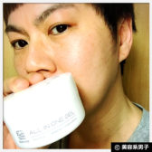 【体験終了】プラセンタ配合 紬 メンズオールインワンゲル-口コミ00