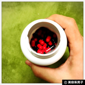【ダイエット】チラコイド配合5in1サプリ「カーボリッシュ」体験開始13