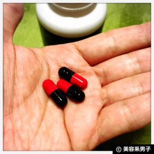 【ダイエット】チラコイド配合5in1サプリ「カーボリッシュ」体験開始14