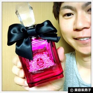 【加齢臭対策】40歳になったのでベストな香水を選んでみる00