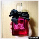 【加齢臭対策】40歳になったのでベストな香水を選んでみる04